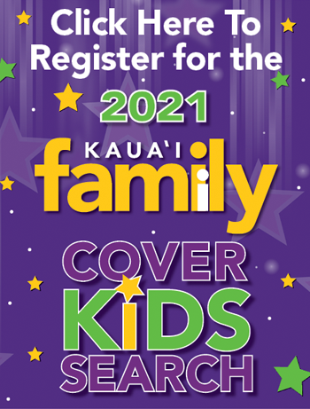 Register for the 2021 Cover Kids Search